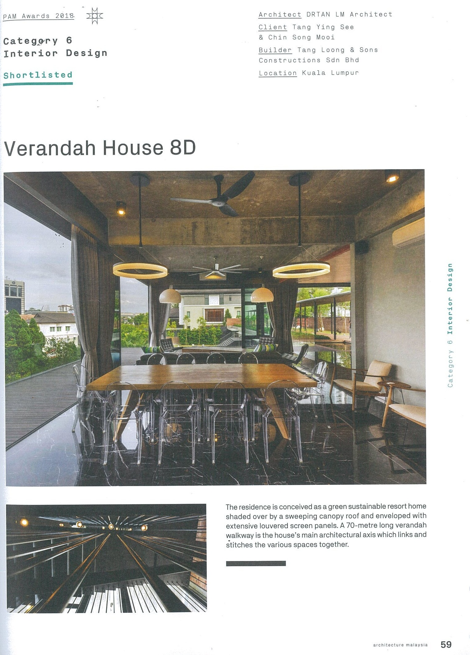 Verandah House 8D